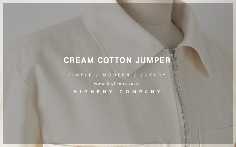 Cream cotton jumper