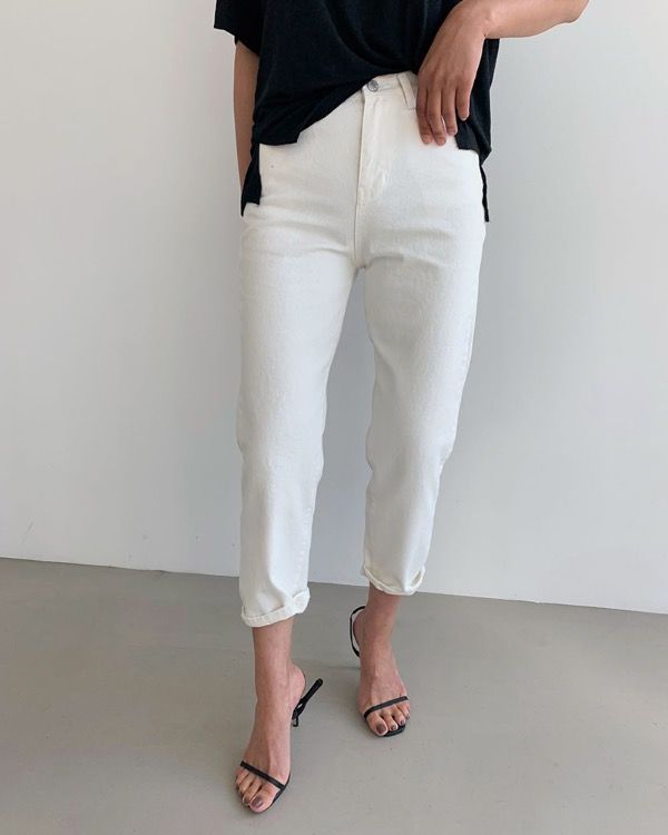 Cream basic denim pants