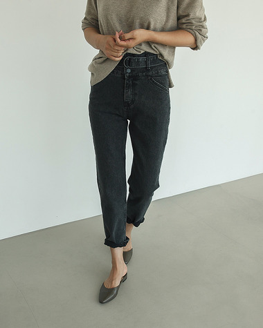 Black belt denim pants